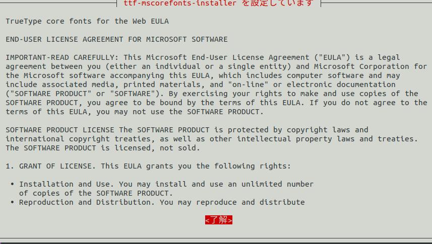 ttf-mscorefonts-installer